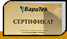 """Diplom """"BapuTek"""""""